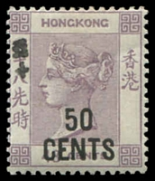 Lot 4198:1891 Surcharges With Chinese Characters SG #49 50c on 48c dull purple, Cat £80.