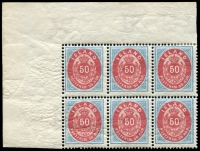 Lot 3866:1892 New Values SG #24a 50a carmine-red & blue TLC block of 6, Cat £585+, row 2 units all with Frame inverted, 1 unit hinged, some gum disturbance.