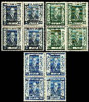 Lot 3874:1952 Sveinn Björnsson SG #313-6 1.25k to 5k in blocks of 4, Cat £40+, 2 units of 1.25k very lightly mounted. (12)