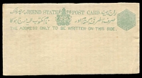Lot 21692:1884 Jeend State HG #2 ¼a green on cream stock, green text 'JEEND STATE POST CARD' with coat of arms in middle, size c, minor rust on edge