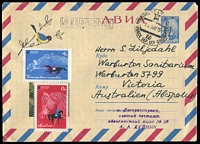 Lot 4306:1961 Spasski Tower HG #11 6k blue air envelope, uprated with 6k & 4k riding sports, cancelled with Cyrillic of 14.3.68, to Warburton, Vic.