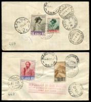 Lot 4344 [2 of 2]:1949 Garibaldi set tied to two Registered illustrated FDCs.