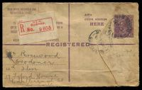 Lot 4102 [1 of 2]:1924-25 4½d Violet KGV Sideface BW #RE19 with straight sides, cancelled with Sydney of 8DE24B and red C1 registration label.