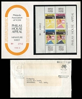 Lot 359:1976 National Stamp Week with Philas House Appeal overprint with accompanying Type E card. Plus Sydpex 88 Postage Paid cover to Melbourne.