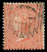 Lot 3563:1857-73 GB Used in Constantinople: 4d vermilion plate 11 cancelled with 'C', SG #Z92 Cat £27, reperfed at base.
