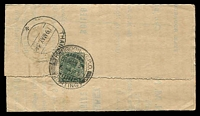 Lot 20652:1934 use of 9p green KGV on leaflet (Book Post) from Rangoon to Thantapin.