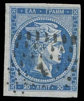Lot 3842:1862-67 2nd Athens Print SG #20 20l blue on bluish 4-margins, Cat £16, cancelled with '1' of Athens.