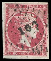 Lot 3605:1862-67 2nd Athens Print SG #22c 80l rose-carmine 4-margins, Cat £17, cancelled with '103' of Larissa.