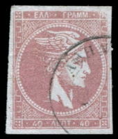 Lot 4098:1862-67 2nd Athens Print SG #21b 40l rose-mauve on lilac 4-margins, Cat £160, Vlastos certificate.