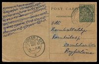 Lot 24216:Agra Fort: double-circle 'MAIL AGENT AGRA-FORT-R.M.S./20APR39/18-15/SET-2' on 9p green KGV Postal Card.