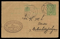 Lot 3883:Erode: double-circle 'ERODE R.M.S./1AU29/SET-2' on ½ green KGV Postal Card.