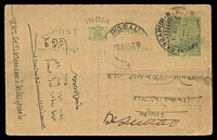 Lot 3792:Gangapur: double-circle 'GANGAPUR R.M.S./11MAY28/13-PM' on ½a green KGV Postal Card.