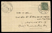 Lot 4258:Madura: double-circle 'MADURA R.M.S./6AUG37/SET-3' on 9p green KGV Postal Card.