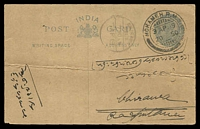 Lot 3771:Mokameh: double-circle 'MOKEMAH R.M.S./3AP19/20 50' on ¼a grey KGV Postal Card, creased.