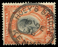 Lot 21884:Hoey's Bridge: double-circle 'HOEY'S BRIDGE/10DE/36/KENYA