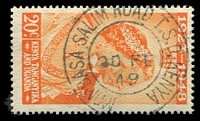 Lot 21893:Salim Road: double-circle 'MOMBASA SALIM RO