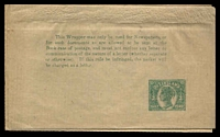 Lot 1421:1895 QV With Void Background HG #E2 ½d green, laid paper, text 76½mm, 12mm text to stamp.