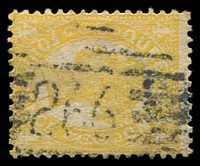 Lot 1455:266: BN on 4d yellow 4-Corners. [Rated R]  Allocated to Emu Creek Siding-RO c.1874; PO 1/11/1877; renamed Greenmount PO 1/1/1879; renamed Greenmount R.S. PO 21/8/1901; renamed Greenmount PO c.-/2/1910.