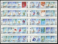 Lot 4152:1986 America's Cup SG #570-2 complete sheet with a couple of folds along gutter.