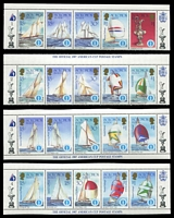 Lot 4623 [1 of 3]:1986 America's Cup SG #570-2 3 singles plus complete sheet split into 10 strips of 5.