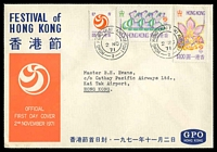 Lot 3954:1971 Festival of Hong Kong set of 3 on addressed official cover.