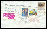 Lot 1198 [1 of 2]:West Kempsey: - 12hr clock 'WEST KEMPSEY/2440/6MAR1991/PRIORITY/PAID/OFFICE' on face of cover to Sydney.  PO 1/7/1870.