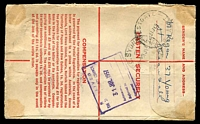 Lot 1210 [2 of 2]:Westgate: - 'WESTGA[TE]/131JY57/N.S.W-AUST' (B1 backstamp) on 1/7d Registration Envelope with blue label.  Renamed from South Annandale PO 1/5/1937.