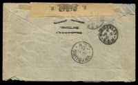 Lot 26285 [2 of 2]:1901 (Jul 6) use of 1d on 1d on cover from Kroonstad to Kimberley then redirected to Vryburg, 'OPENED UNDER MARTIAL LAW.' label at top and Kimberley trinagular 'PASSED PRESS/CENSOR handstamps on face, also 'PASSED/R.   [?]/CENSOR
