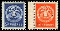 Lot 4423:1954 Overseas China League SG #196-7 40c (natural paper inclusion) & $5, Cat £50, MNG.