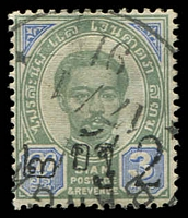 Lot 25621:1889 Surcharges SG #26 1a on 3a, subtype A, Cat £32, small thin.