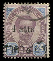 Lot 4721:1892 Surcharges By Siam Mercantile Press SG #34 large '4atts' on 14a subtype A.
