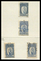 Lot 28803:1943 King Ananda Mahidol 1b grey-blue litho issues; [1] P12½x11 mint single with part sheet? number at top & used single; [2] P11 used single with recess issue for comparison (4)