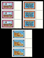 Lot 16497 [2 of 2]:1985 World Tourism Day SG #986-92 set of 7 in strips of 3.
