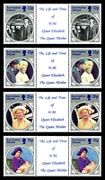Lot 3564 [2 of 2]:1985 Queen Mother SG #376-80 complete set with M/S x2 (stamps are in gutter pairs).