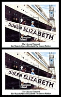 Lot 3564 [1 of 2]:1985 Queen Mother SG #376-80 complete set with M/S x2 (stamps are in gutter pairs).
