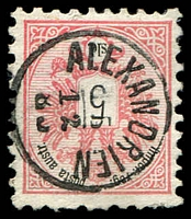 Lot 16723:1863 Arms Perf 9½ SG #16 5s red, odd short perf at top, Cat £28+, cancelled with very fine 'ALEXANDRIEN/15/12/83