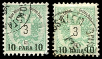 Lot 3678:1888 Surcharges SG #22 10pa on 3k green, Cat £17, plus 2nd example with dubious pmk.