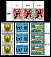 Lot 18967:1985 Group SG #2057,58,60,61 UNO, Suicide Prevention, Bad Ischl & Fire Brigades all in strips of 3, Cat £13,20.