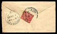 Lot 3206 [2 of 2]:Travelling Post Office: double-circle 'R-2/IN/3AU23/SET 3' on ½a Envelope to Rangoon, 1a on back.