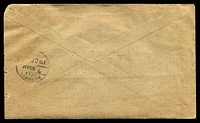 Lot 3425 [2 of 2]:Travelling Post Office: 'R-30.IN/SET NO1/31DE' (1910?) on ½a KEVII on cover to Rangoon.