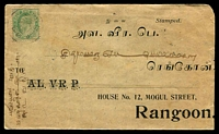 Lot 3425 [1 of 2]:Travelling Post Office: 'R-30.IN/SET NO1/31DE' (1910?) on ½a KEVII on cover to Rangoon.