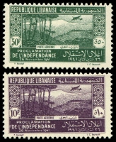 Lot 4087:1942 Anniversary of Independence SG #256-7 10p & 50 Air.