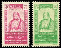 Lot 4280:1942 Anniversary of Independence SG #252,254 0p50 & 6p Emir Bechir Chehab.