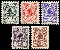Lot 22432:1946-47 Cedar of Lebanon SG #325-9 set of 5, Cat £11.50.