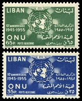 Lot 22433:1956 UN Anniversary SG #550-1 set of 2, Cat £14.