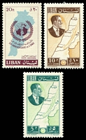 Lot 22436 [2 of 2]:1961 Chehab & Map and UN Anniversary SG #679-85 set of 4 air issues (MH) and set of 3 (MUH), Cat £12.