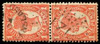 Lot 6923:171: rays on 1d 4-Corners pair. [Rated R]  Allocated to Tinana-PO 1/1/1873.