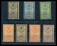 Lot 26950:1903 New Post Office SG #472-8 set of 7, some small gum imperfections with small stripped area on 5L. Typical variable centring, Cat £375, good colours.