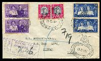 Lot 25177 [1 of 2]:1947 Royal Visit set of 3 bi-lingual pairs (some perf toning) on registered cover to Durban.