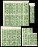 Lot 4728:1942-45 Pictorials Wmk Script/CA SG #74 ½d yellow-green x42, mainly in two large blocks, gum is a bit spotty, Cat £13.